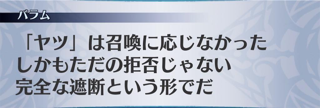 f:id:seisyuu:20201119102658j:plain