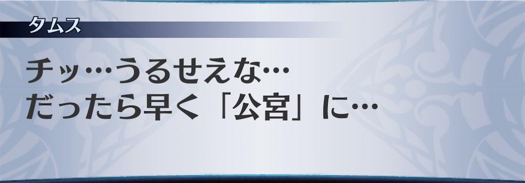 f:id:seisyuu:20201119103834j:plain