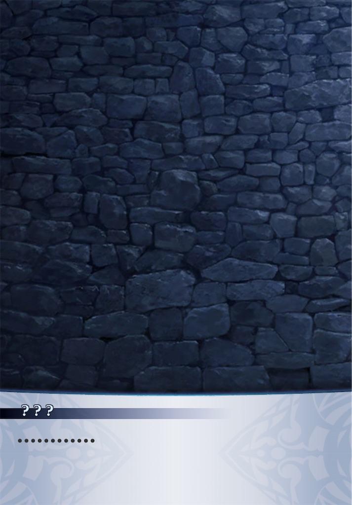 f:id:seisyuu:20201119123740j:plain