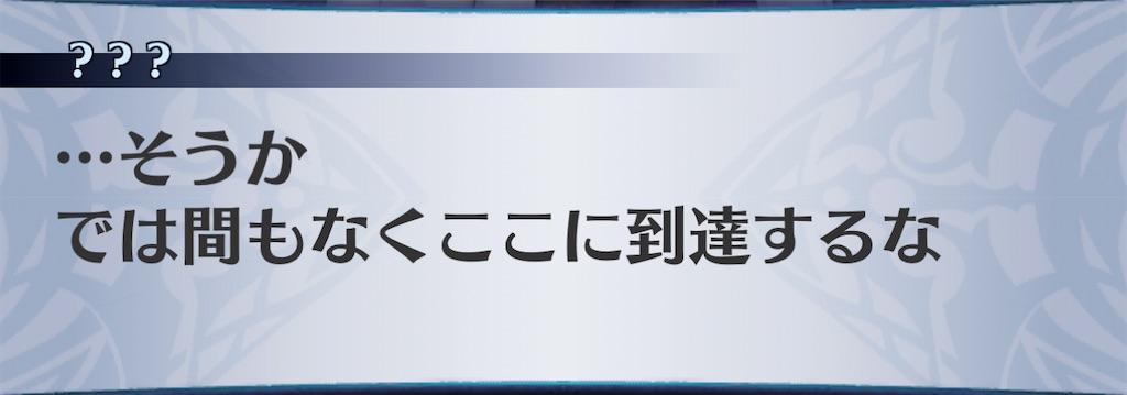 f:id:seisyuu:20201119123749j:plain