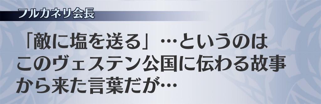 f:id:seisyuu:20201119123917j:plain