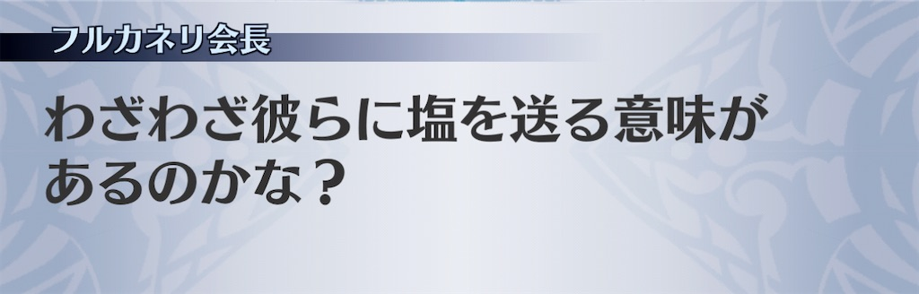 f:id:seisyuu:20201119123921j:plain