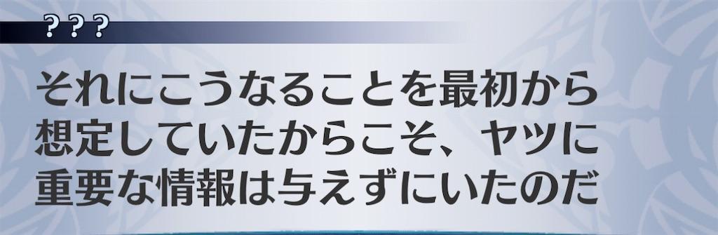 f:id:seisyuu:20201119124034j:plain