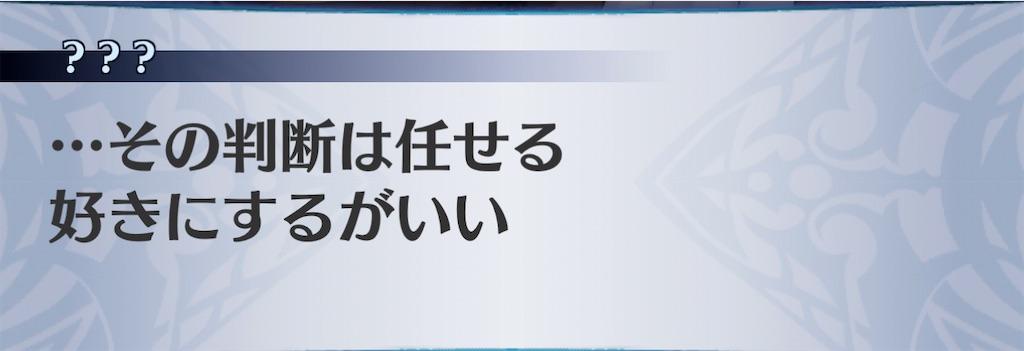 f:id:seisyuu:20201119162656j:plain