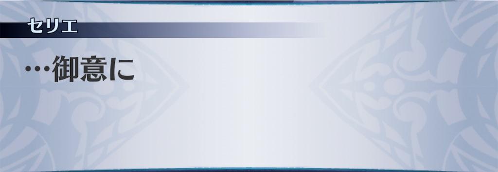 f:id:seisyuu:20201119162701j:plain