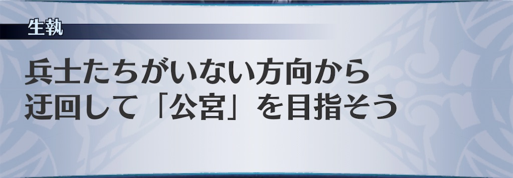 f:id:seisyuu:20201119223808j:plain
