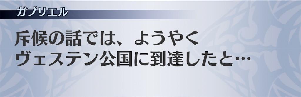 f:id:seisyuu:20201119223924j:plain