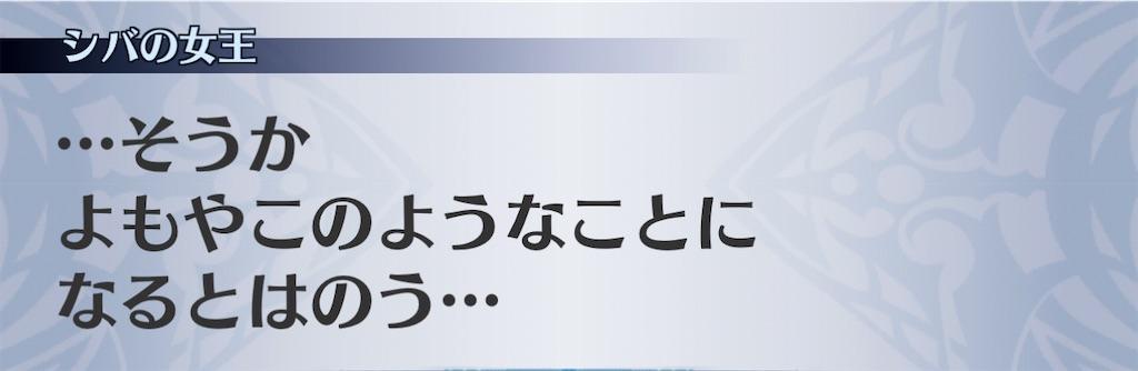 f:id:seisyuu:20201119223929j:plain
