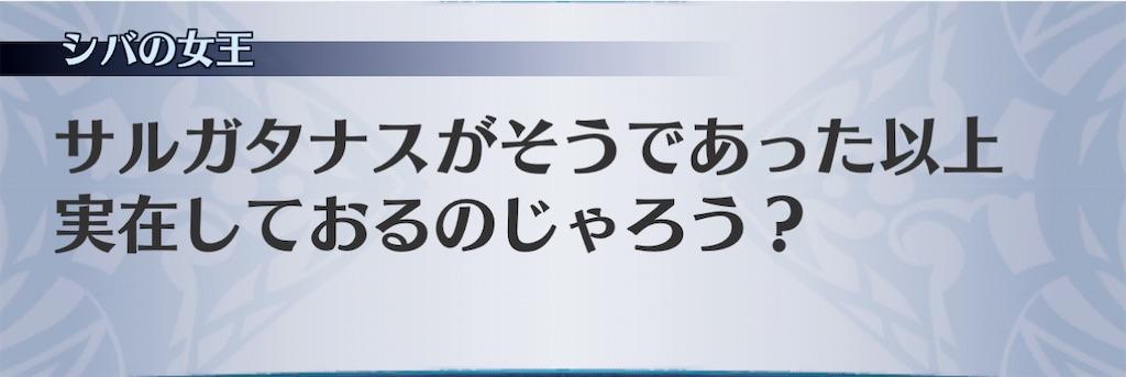 f:id:seisyuu:20201119225812j:plain