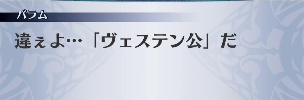 f:id:seisyuu:20201121110713j:plain