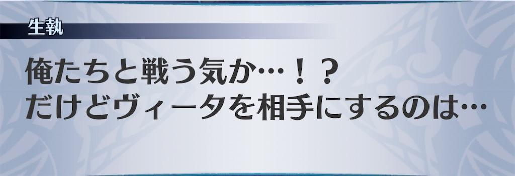 f:id:seisyuu:20201121110913j:plain
