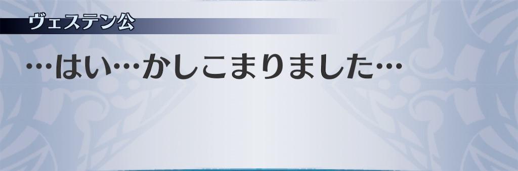 f:id:seisyuu:20201121120923j:plain