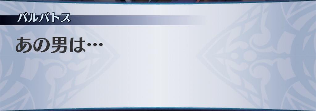 f:id:seisyuu:20201121125623j:plain