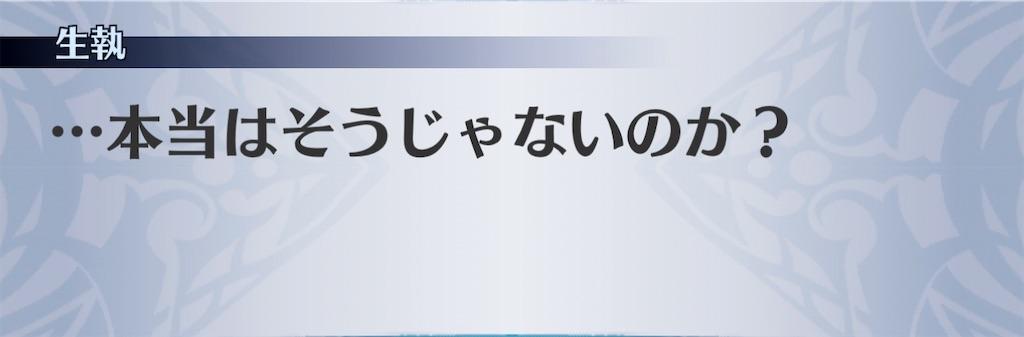 f:id:seisyuu:20201121132324j:plain