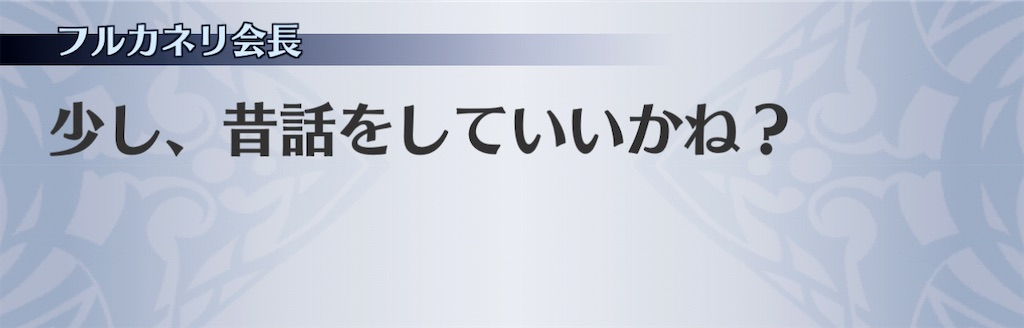 f:id:seisyuu:20201121132446j:plain