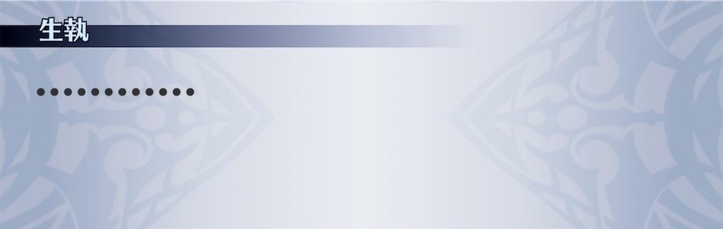 f:id:seisyuu:20201121132611j:plain