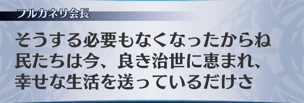 f:id:seisyuu:20201121203732j:plain