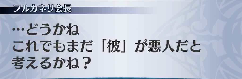 f:id:seisyuu:20201121204006j:plain