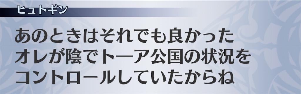 f:id:seisyuu:20201121204110j:plain