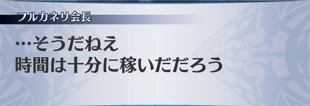 f:id:seisyuu:20201121204502j:plain