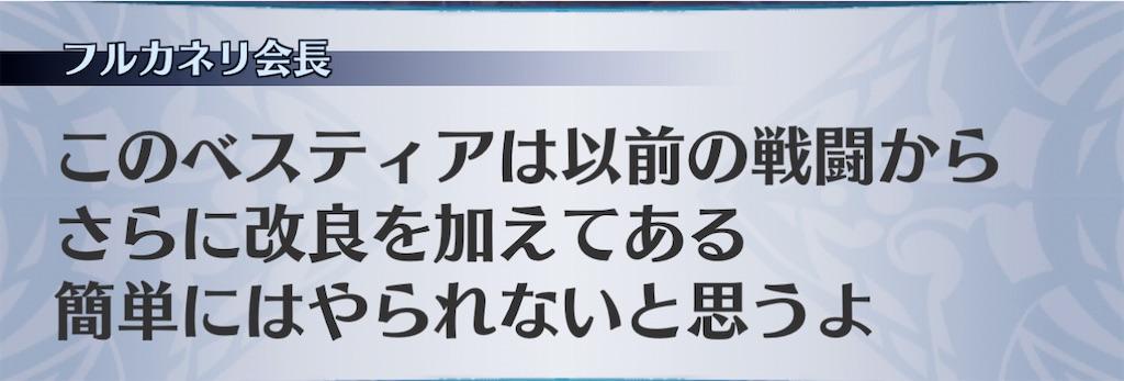 f:id:seisyuu:20201121204525j:plain