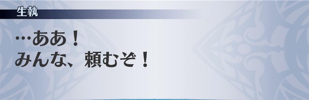 f:id:seisyuu:20201121204916j:plain
