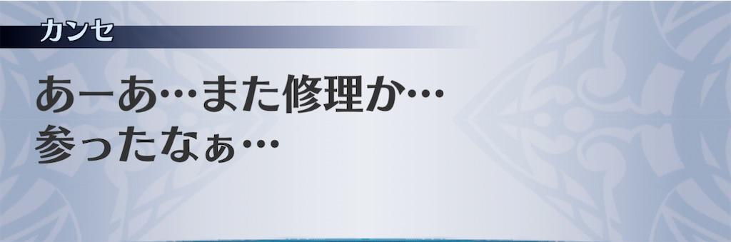 f:id:seisyuu:20201121205323j:plain