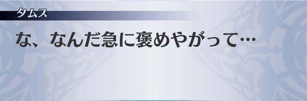 f:id:seisyuu:20201121205633j:plain