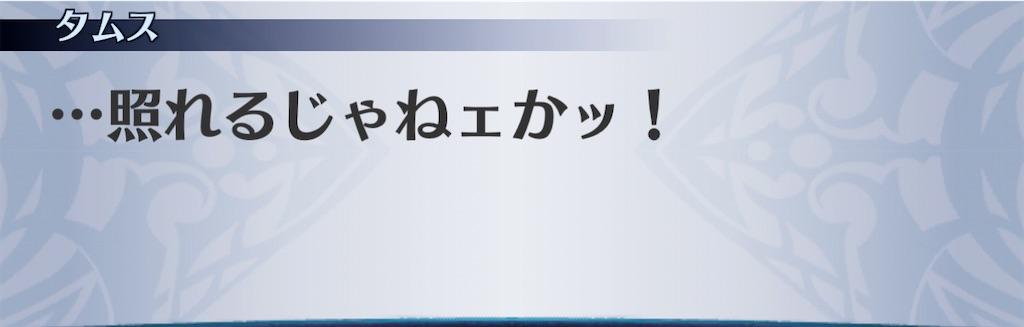 f:id:seisyuu:20201121205637j:plain