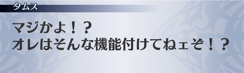 f:id:seisyuu:20201121210213j:plain