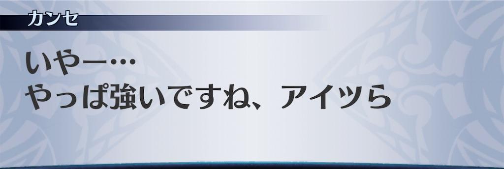 f:id:seisyuu:20201121210410j:plain