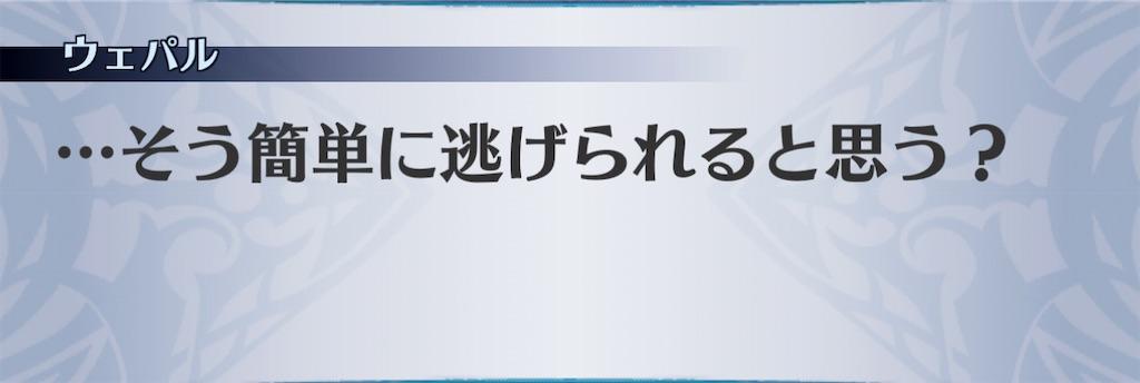 f:id:seisyuu:20201121211659j:plain