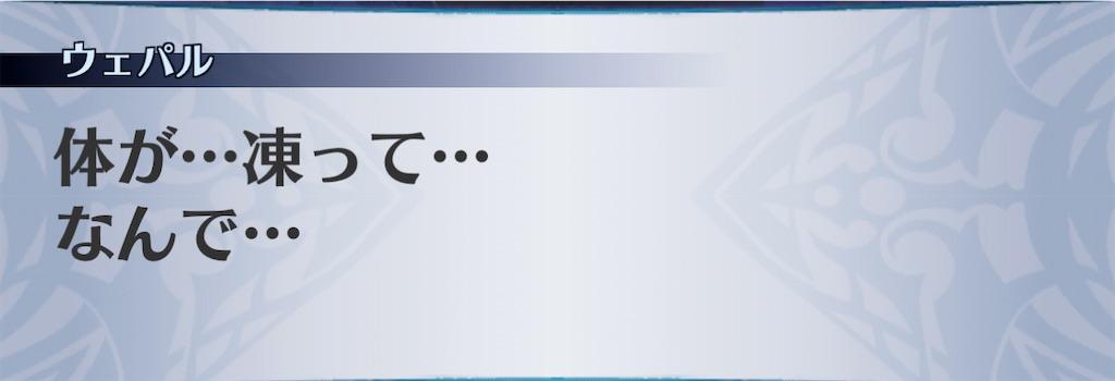 f:id:seisyuu:20201121211912j:plain
