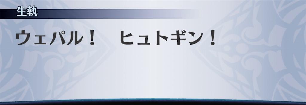 f:id:seisyuu:20201121211917j:plain