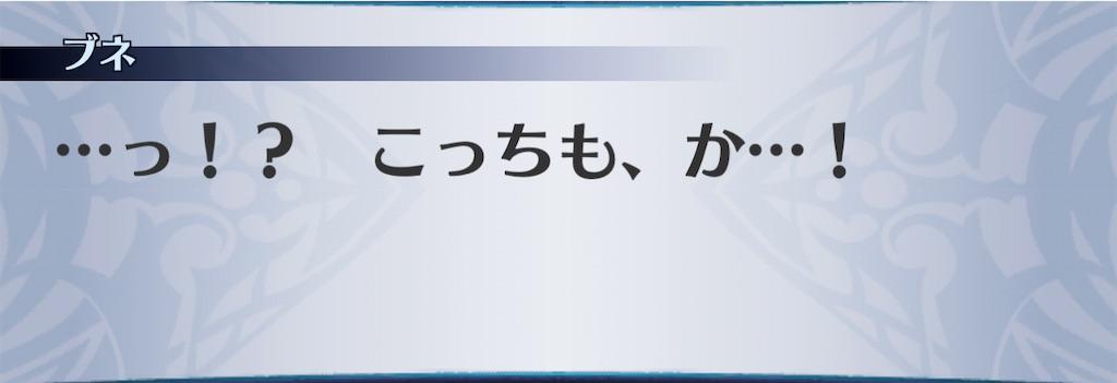 f:id:seisyuu:20201121212208j:plain