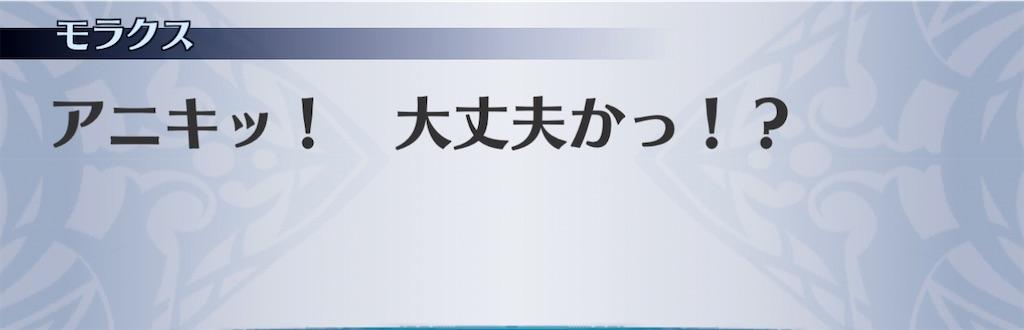 f:id:seisyuu:20201121212223j:plain