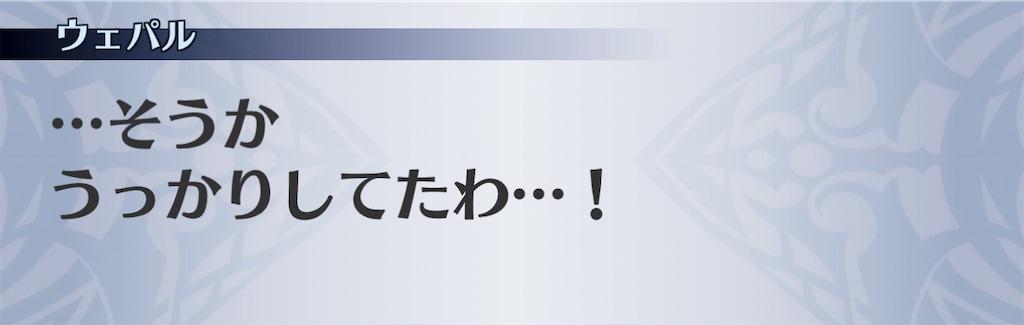 f:id:seisyuu:20201121212409j:plain