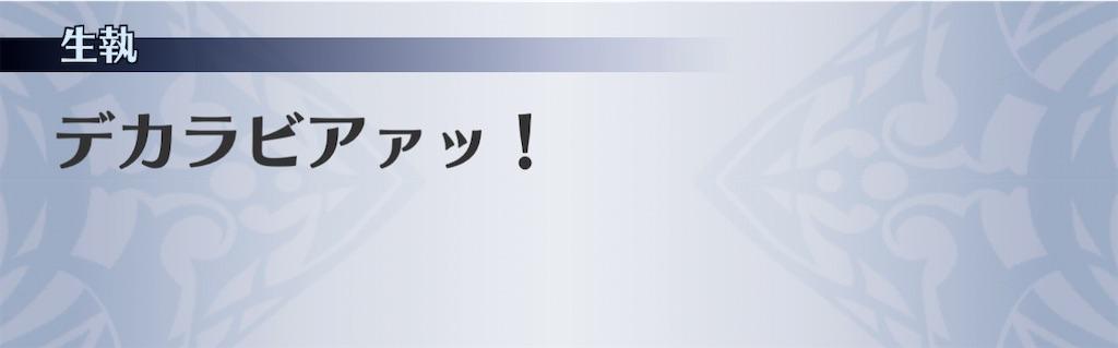 f:id:seisyuu:20201121212555j:plain