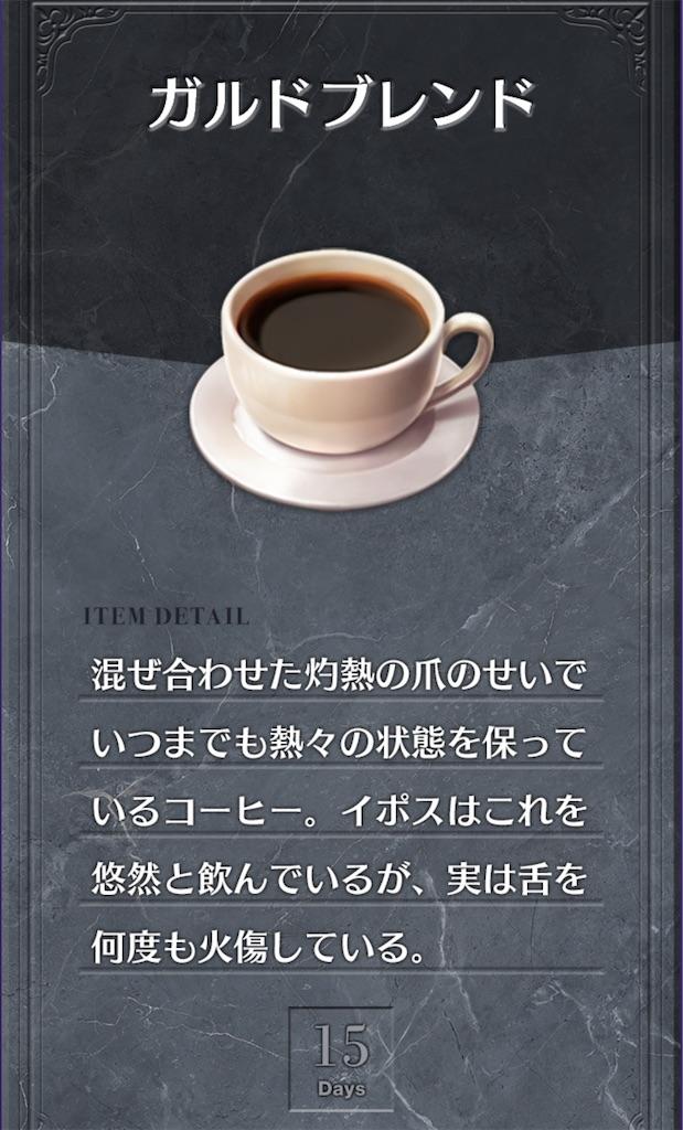 f:id:seisyuu:20201122180514j:plain