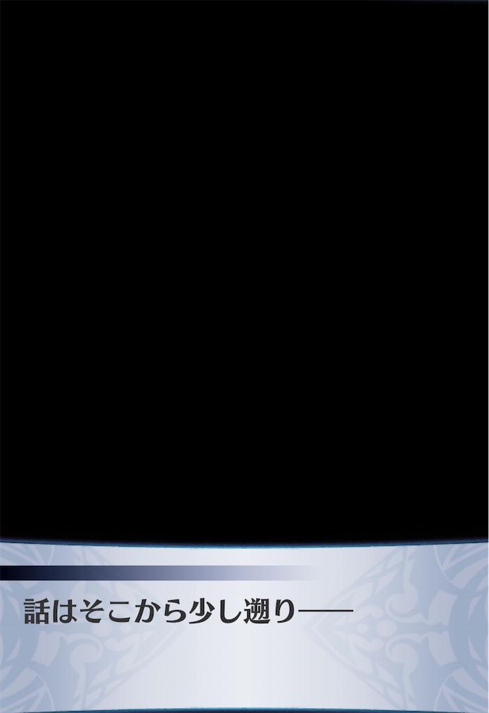 f:id:seisyuu:20201122181108j:plain