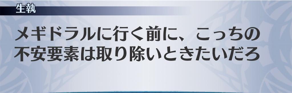 f:id:seisyuu:20201122181130j:plain