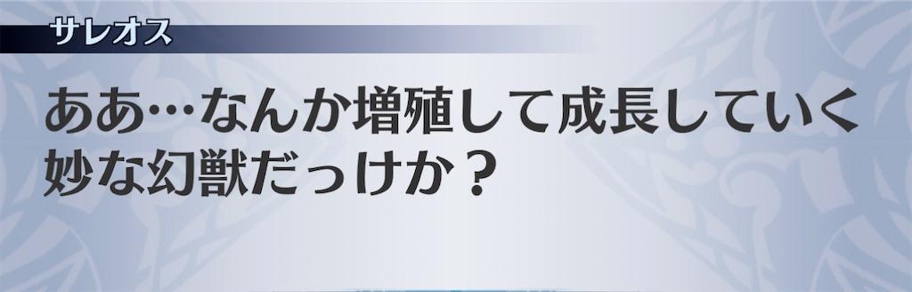 f:id:seisyuu:20201122182827j:plain