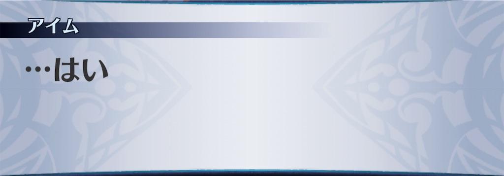 f:id:seisyuu:20201122183214j:plain