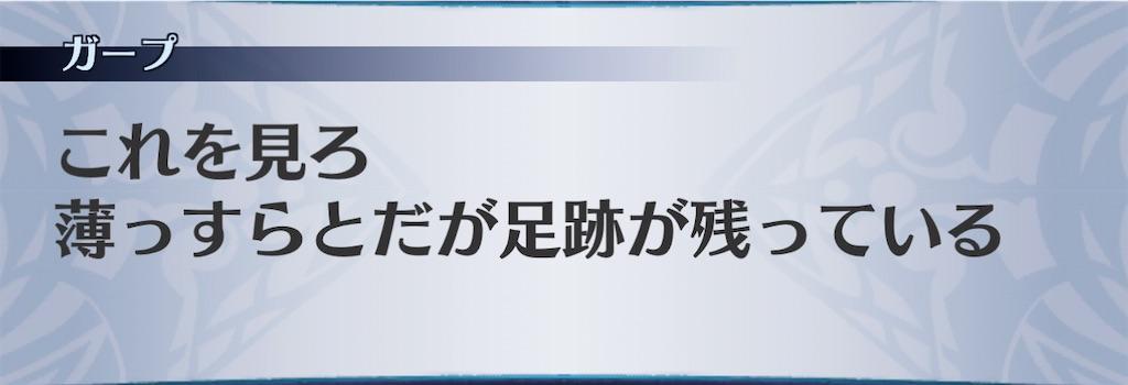 f:id:seisyuu:20201123224012j:plain