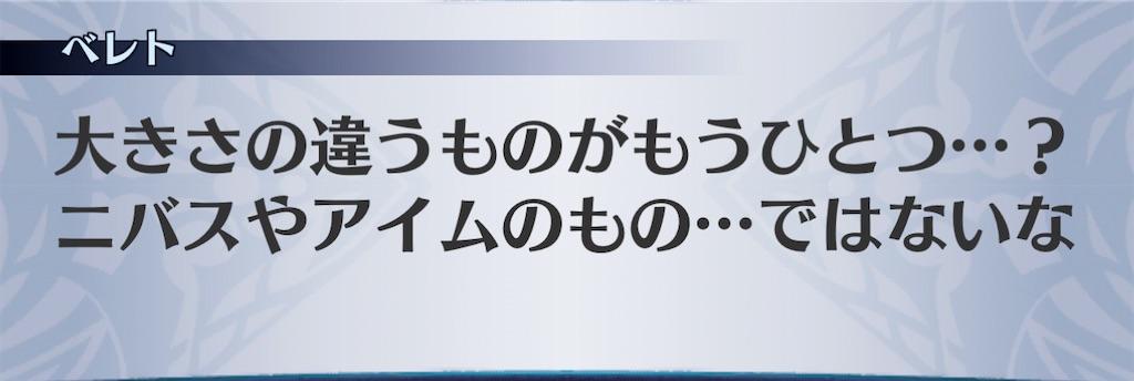 f:id:seisyuu:20201123224145j:plain