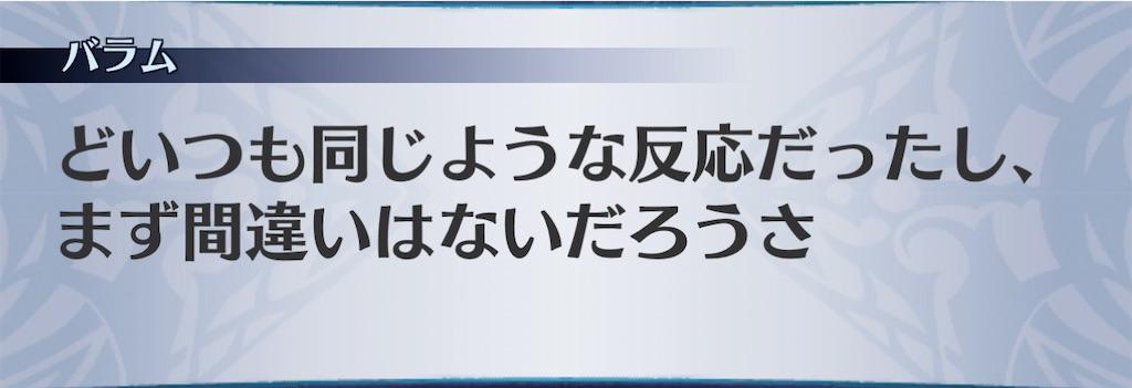 f:id:seisyuu:20201124154905j:plain
