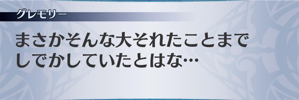 f:id:seisyuu:20201124155002j:plain