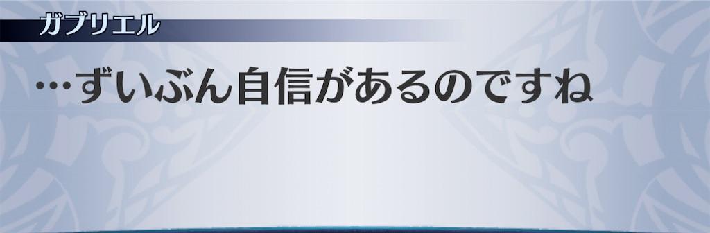 f:id:seisyuu:20201124192900j:plain