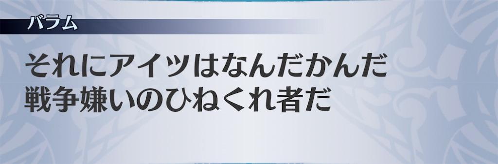 f:id:seisyuu:20201124193741j:plain