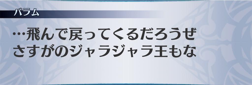 f:id:seisyuu:20201124194135j:plain